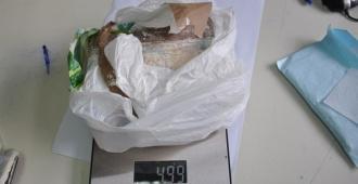 Una mujer fue procesada en Maldonado por tenencia de cocaína
