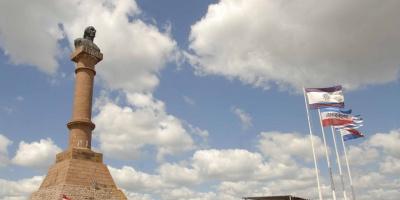 Asamblea General se reunir� en la Meseta de Artigas por aniversario de Purificaci�n