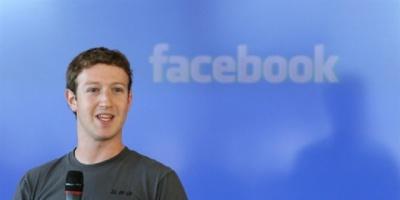 Facebook comenzó a producir sus propios programas y series