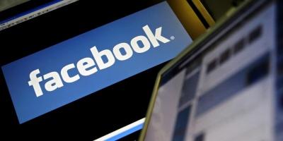 Misterio de alta tecnología ¿Está diseñando Facebook un teléfono inteligente?