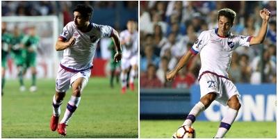 Copa Libertadores: Nacional por puntos fundamentales