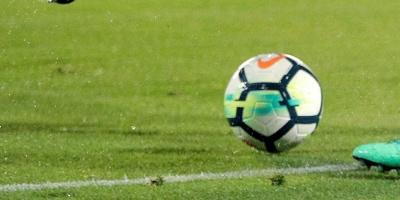 Sudamericana: Danubio debuta ante el Deportivo Cali