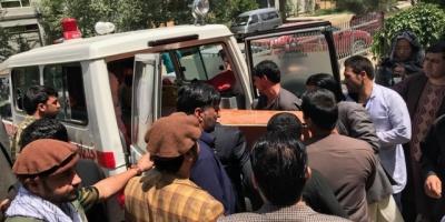 Atentado suicida en Kabul junto al Ministerio de Desarrollo