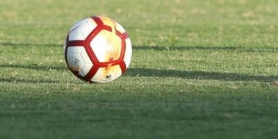 La AUF suspende toda la actividad deportiva prevista para este fin de semana