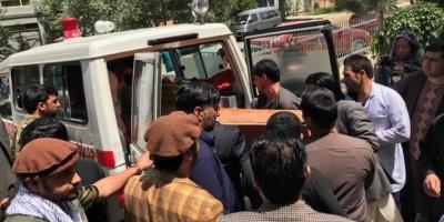 Al menos 14 muertos en atentado con bomba en mitin de campaña en Afganistán