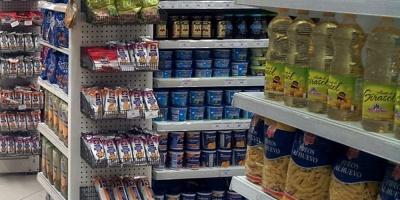 Fuecys realiza paro y se podría afectar atención en comercios