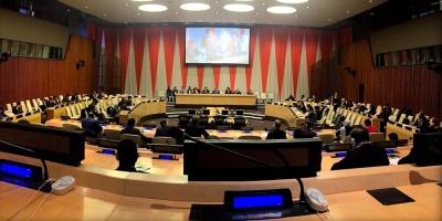 Consejo Seguridad de ONU analiza conflicto entre Rusia y Ucrania