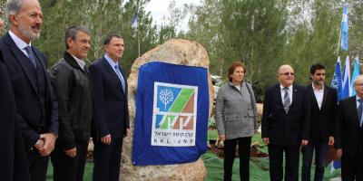Homenaje al fiscal Nisman en Israel pide aclarar su muerte y atentado AMIA