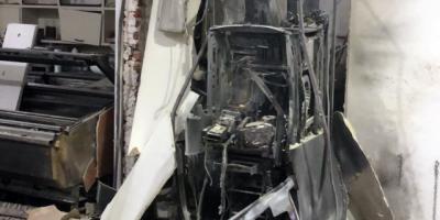 Enviaron a prisión al padre del delincuente fallecido en explosión a cajero de Punta Carretas