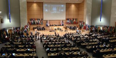 Uruguay ingresó en la lista de países que serán investigados por la OIT