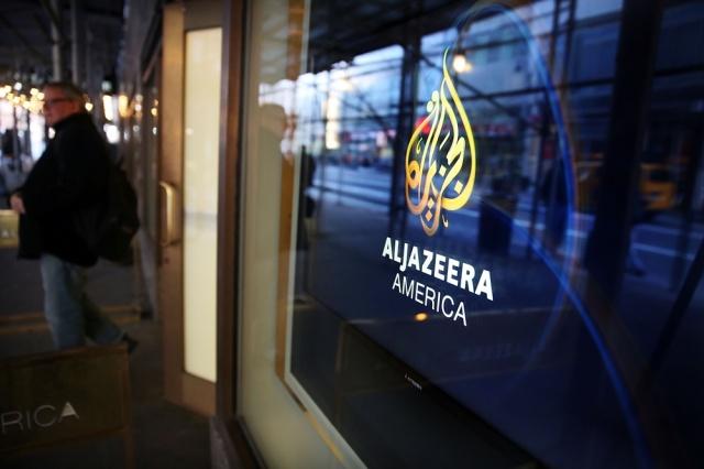 Cadena televisiva catarí Al Jazeera dice estar sufriendo un ciberataque