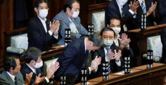 Registrado el primer contagio de coronavirus en el Parlamento de Japón
