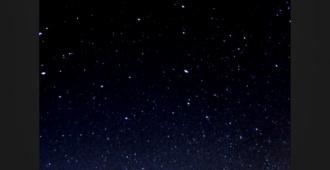 El observador de exoplanetas Cheops describe uno de los planetas más extremos