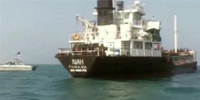Irán ordenó a buque británico que no interfiriera en captura del petrolero