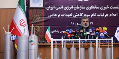 Irán pone en marcha centrifugadoras avanzadas para aumentar reserva de uranio