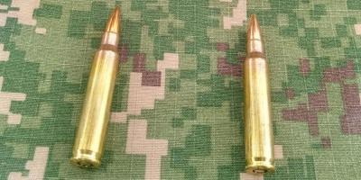 Militares que patrullan la frontera encontraron dos cargadores de fusil AR 15