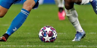Federación Alemana de Fútbol cuenta con insolvencias en fútbol profesional