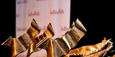 Se lleva a cabo la ceremonia de Entrega de los Premios ALAS de InterArte en el Teatro Solís