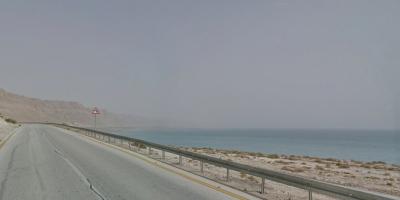 Estudio en el Mar Muerto predice un sismo de magnitud 6,5 los próximos años