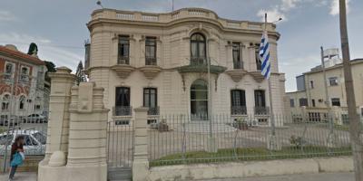 Auditoría detecta irregularidades en servicio de Cantinas Militares