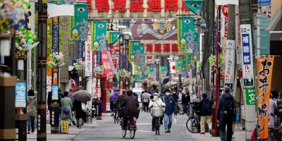 Japón empezará a administrar la tercera dosis de la vacuna anticovid en 2022