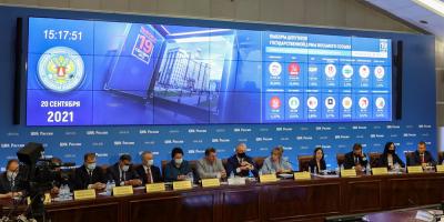 Moscú hará un recuento de los votos electrónicos de las elecciones al Parlamento
